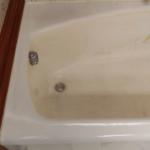 Vecchia vasca
